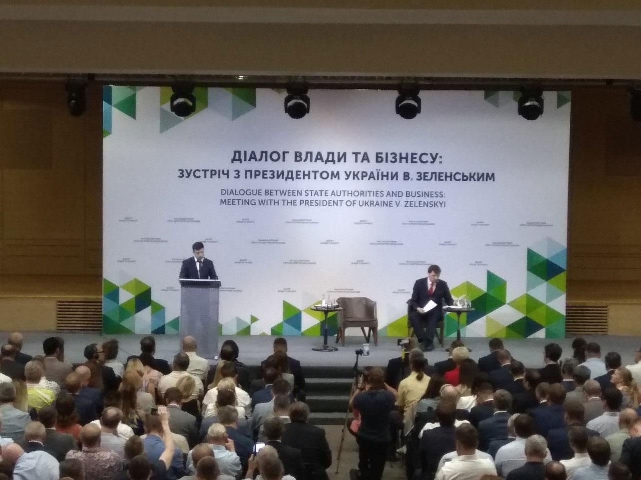 Баннер для конференции Диалог власти и бизнеса, услуга или аренда. Киев, Украина. Компания Эквиптайм