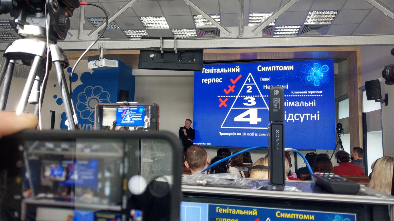 Оборудование для проведения онлайн трансляции с включением удаленных и локальных спикеров, услуга или аренда. Киев, Украина. Компания Эквиптайм