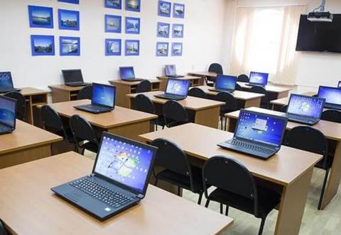 Аренда ноутбука Киев, Украина