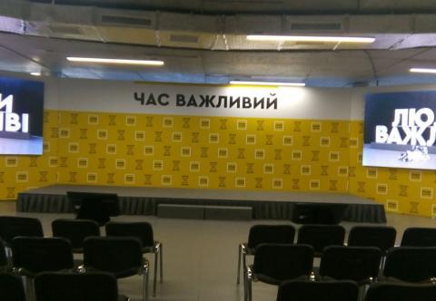 Аренда сцены или подиума Киев, Украина